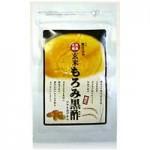玄米もろみ黒酢2